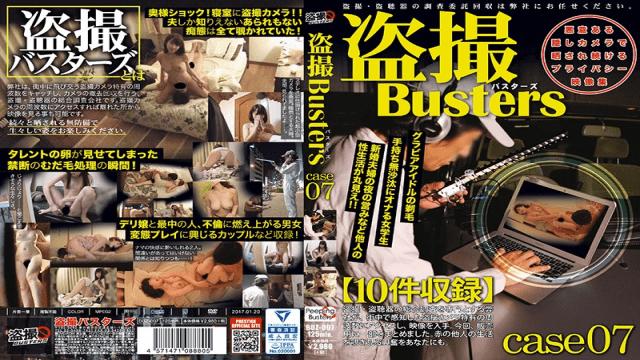 Prestige BUZ-007 Peeping Busters 07 - Japanese AV Porn