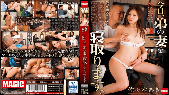 prestige IML-006 Aki Sasaki For the first Time Of The Affair modern young wife, You Netori The spouse Of His Brother - japanese AV Porn