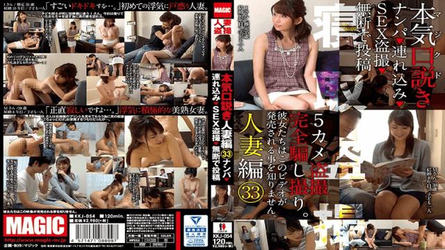 Prestige KKJ-054 Serious (Seriously) Advances Married Woman Knitting 33 Nampa Tsurekomi SEX Voyeur Without Permission In The Post - Japanese AV Porn