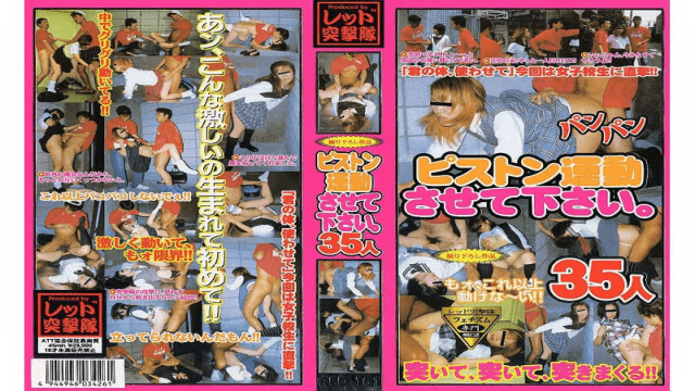 Red Hot RED-161 A piston let me exercise 35 people - Japanese AV Porn