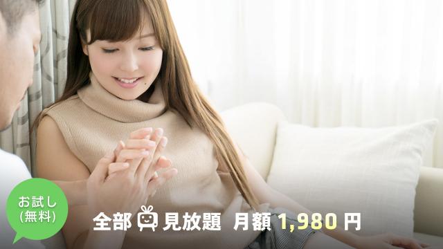 S-cute 425_02 - Mao - slowly filled each other happy etch - Japanese AV Porn