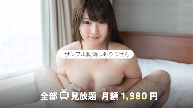 S-Cute 451_03 Ami #3 reed is good while Tit and Blow your study - Japanese AV Porn