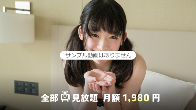 S-lovely 453_02 Yuuna #2 fellatio to fall in love with candy mouth - japanese AV Porn