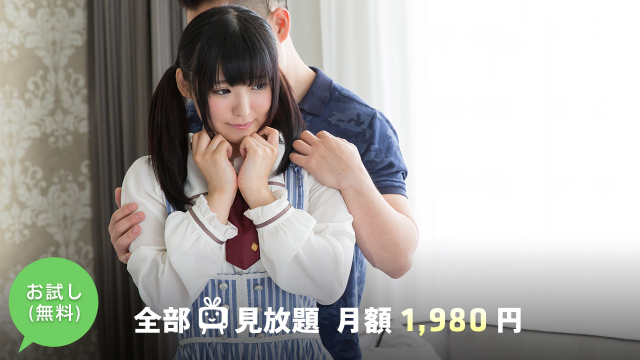 AV Videos S-Cute 464_1 Azuki #1 two people a fun Mel good friend etch
