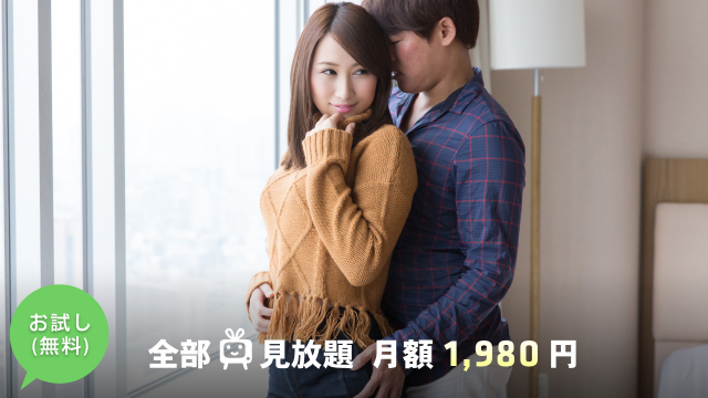 AV Videos S-Cute 487 Alice #1 Affection demanding peacefully with beautiful woman H