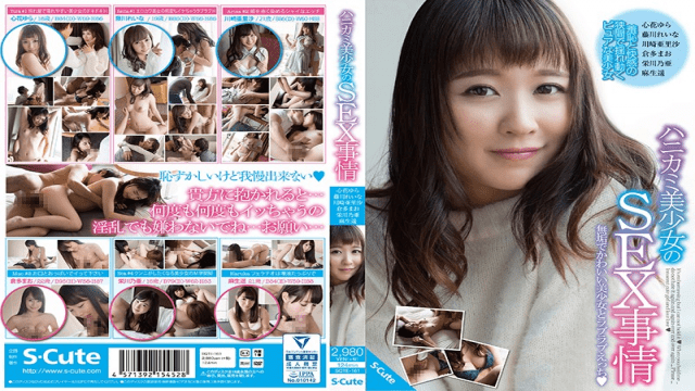 AV Videos S-Cute SQTE-161 Sex With A Shy, Beautiful Girl