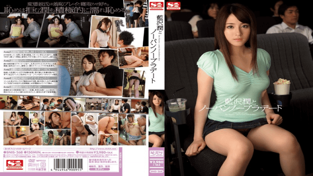 S1NO.1Style SNIS-268 Jun Aizawa A Date With Jun Aizawa with no underwear On - jap AV Porn