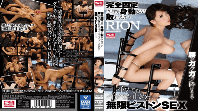 S1NO.1Style SNIS-895 RION Locked Down And Immobilized Infinite Piston Pounding Sex That Won Stop No Matter How Many Times She Cums, No Matter How Shaky Her Legs And Hips Get - Japanese AV Porn