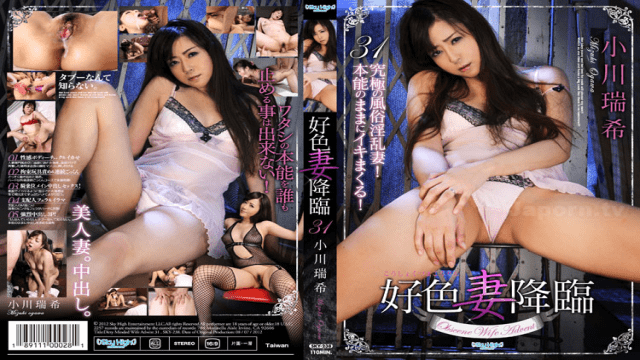 AV Videos SkyHigh-Ent Sky-238 Mizuki Ogawa Dirty Minded Wife Advent Vol 31
