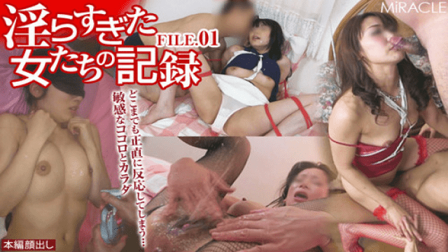 SM Miracle e0819 Naniwa Records of women who were too slender - Japanese AV Porn