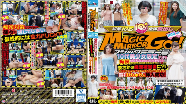 SOD Create sdmu-398 CD2 The Magic Mirror Number Bus Picking Up Girls: Teenage Young Hotties Only! - Japanese AV Porn