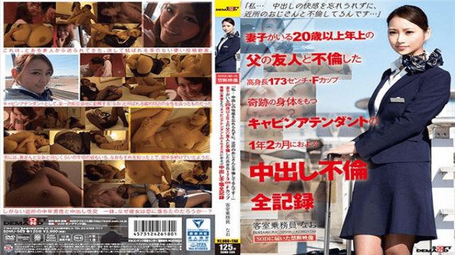 SOD Create sdmu-589 Nao Wakana F Cup That Is Wretched With His Elder Father's Friend Over 20 Years Old Who Has A Wife And Children Cabin Attendant 's Annual Coterie Infidelity Record For 1 Year And 2 Months - Japanese AV Porn