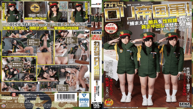 SODCreate SDDE-468 We Are the Lolita Empire Army! The We Turned Captured Soldiers Into Sex Slaves and Gave Them Real Creampies Edition - Japanese AV Porn