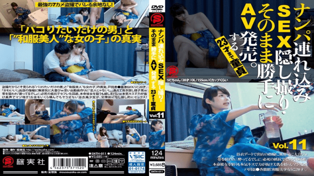 Sojitsusha/Mousouzoku SNTH-011 choosing Up ladies And Taking Them domestic For intercourse at the same time as We Secretly movie it all And offered As An AV without Permission A Cherry Boy until The Age Of 23 vol. 11 - japanese AV Porn