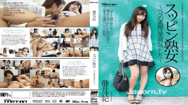 AV Videos StudioTeriyaki PT-168 Saki Fujii No Make-Up Lady