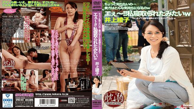 Takara Eizou SPRD-932 Ayako Inoue Ee ~!I Netora Was Like W Ayako Inoue - Japanese AV Porn