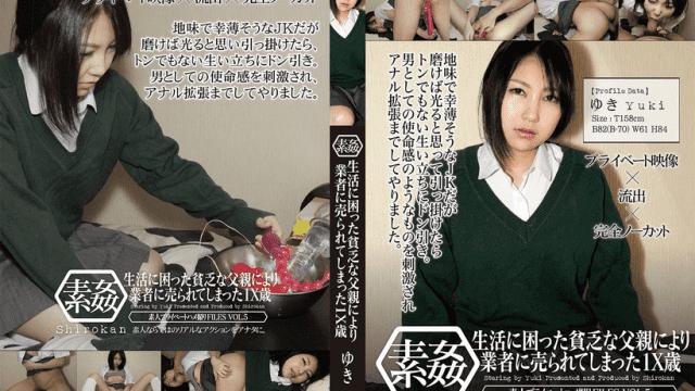AV Videos Tokyo-Hot HC005 Yuki SHIROKAN FILES VOL.5 Real Amateur Sex