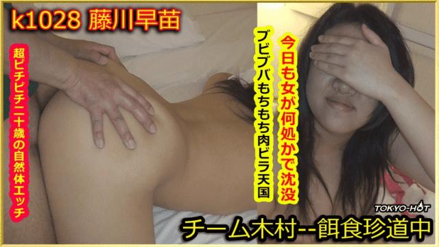Tokyo-Hot k1028 Sanae Fujikawa Go Hunting!--- | Tokyo-Hot 東京熱 - Japanese AV Porn