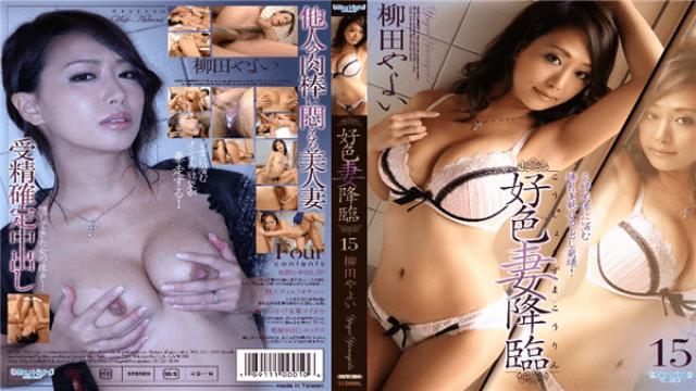 AV Videos Tokyo Hot SKY-184 Yayoi Yanagida Thermal coloring wife Advent 15