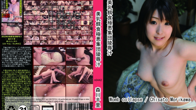 [TokyoHot n0442] Womb collapse - Jav Uncensored - Japanese AV Porn