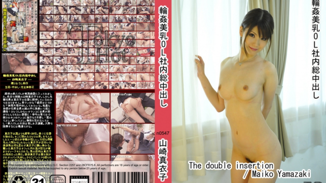 [TokyoHot n0547] The double insertion - JAV Uncensored - Japanese AV Porn