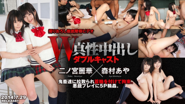 [TokyoHot n0970] Reika Ninomiya, Aya Morimura - faculty recreation - Jav Uncensored - eastern AV Porn