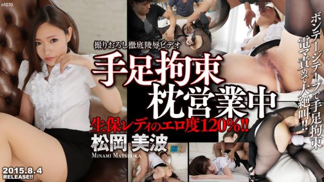 AV Videos [TokyoHot n1070] Desire of Fetish Play