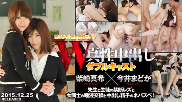 AV Videos TokyoHot n1111 Maki Shibasaki, Madoka Imai Double Masochistic Acme Play