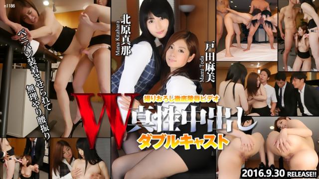 AV Videos [TokyoHot n1186] Mana Kitahara, Mami Toda - Office Woker Painful Punishment