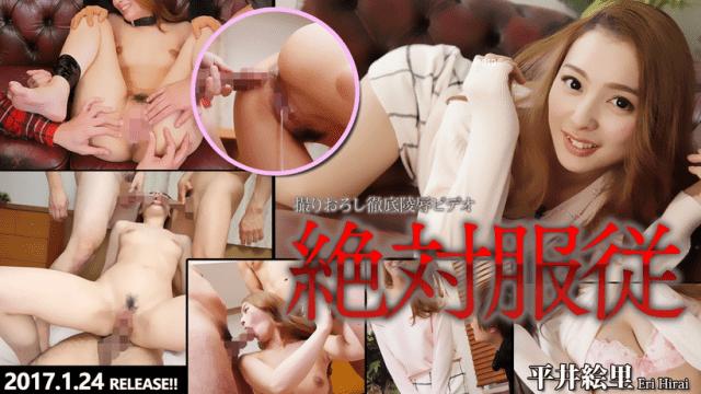 TokyoHot n1219 Meat Urinal Lady Slave Hard Cum - Japanese AV Porn