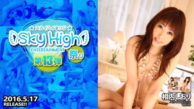 AV Videos [TokyoHot sky199] Shiori Aiuchi - Sky Angel Vol.129 - Jav Uncensored