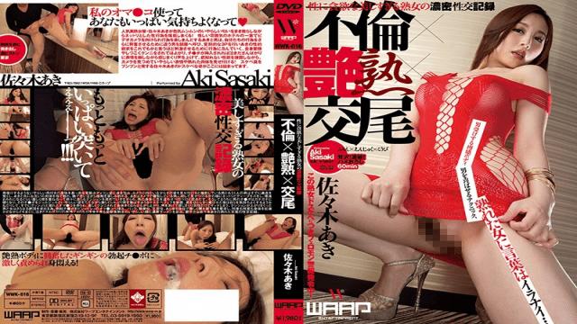 WWK-016 Aki Sasaki Adultery x Utterly Charming x Sex Aki Sasaki - Japanese AV Porn