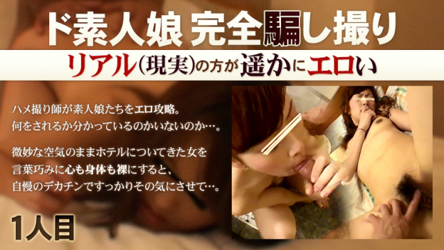 AV Videos XXX-AV 22769 - De amateur daughter completely cheated take Vol.1